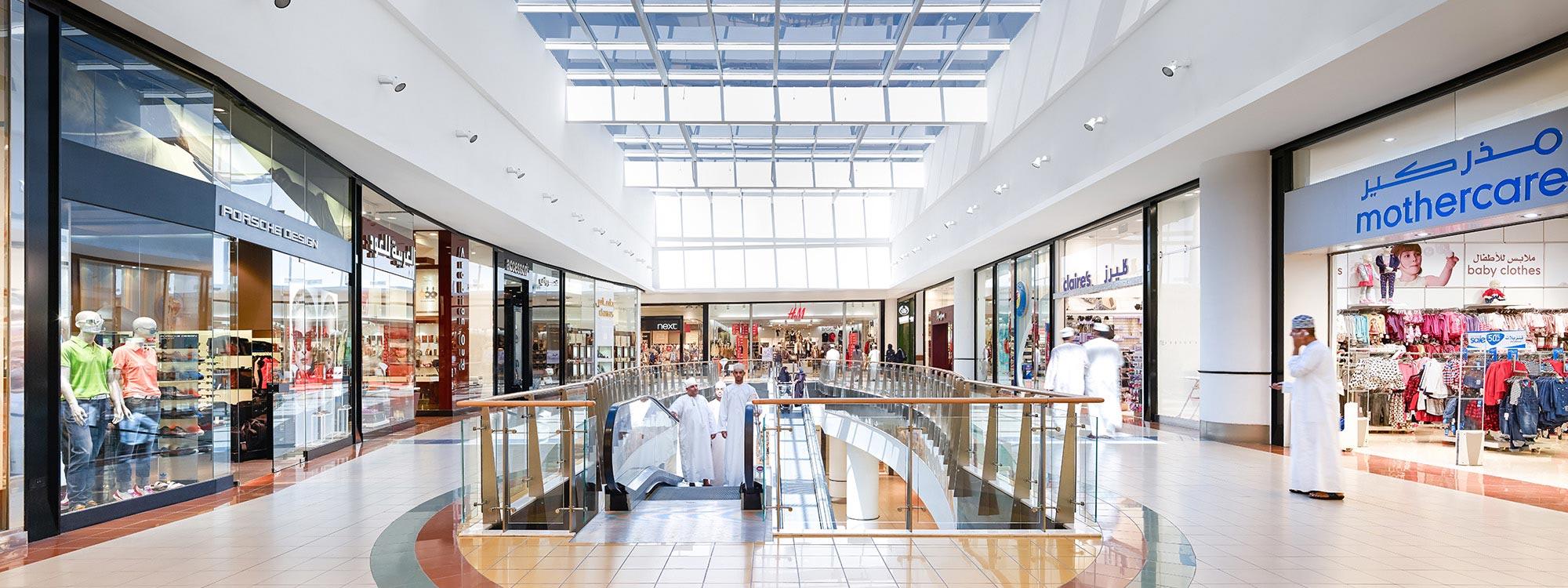 Mall - Shopping - Entertainment | City Center Qurum